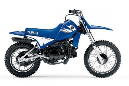 2007 Yamaha PW80